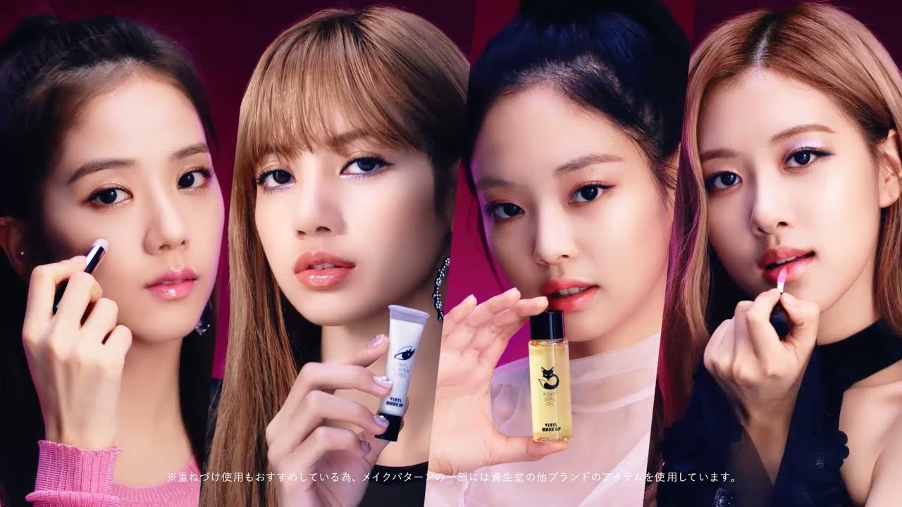 BLACKPINK for Shiseido VINYL MAKE UP #COSMETIC PRESS