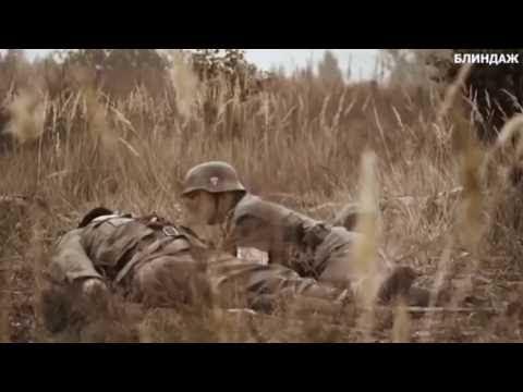 ХОРОШИЙ ВОЕННЫЙ ФИЛЬМ! Тайный батальон 2018 фильмы про войну