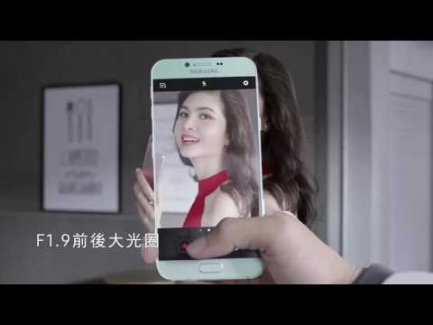 Samsung Galaxy A8 2016 Commercial