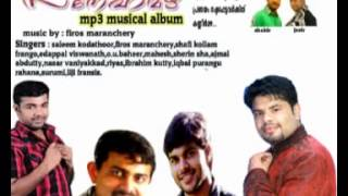 new mappila album 2013 snehamazha.....സ്നേഹമഴ mp3 album