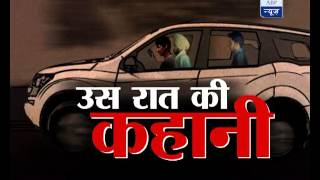 Witness narrates the story of SP abduction by terrorists of Pathankot attack