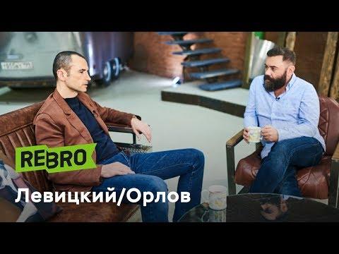 Смотреть Александр Орлов, президент ресторанного холдинга Bulldozer Group: