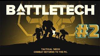 BATTLETECH. Боевые роботы! # 2