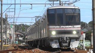 運行開始! 名鉄瀬戸線3300系印場→大森・金城学院前