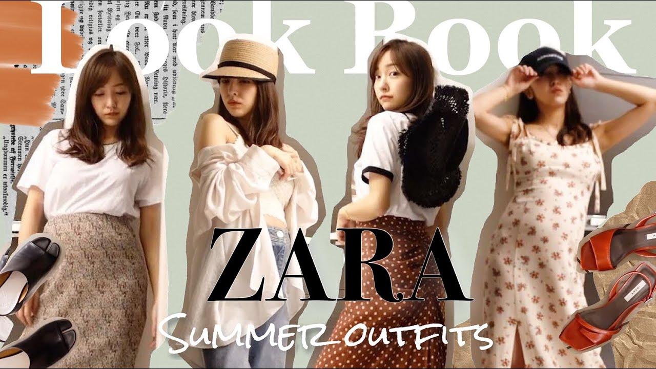 【ZARA】購入品紹介♡夏のLOOK BOOK【プチプラ】