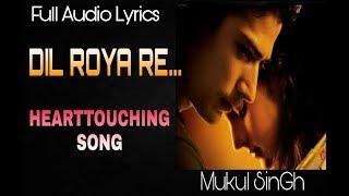 Dil Roya Re | Song Lyrics | Mukul Singh