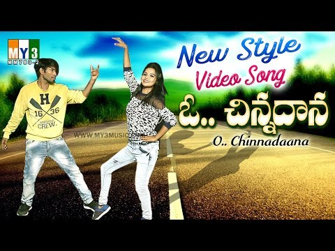 TOP TELUGU FOLK NEW VIDEO DJ SONGS - OH CHINNA DHANA - TELUGU FOLK TELANGANA DJ VIDEO SONGS LATEST