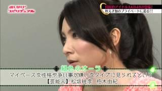 AKB48 秋元才加さんの素顔がみれます〜