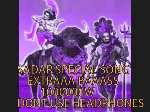 New Komaravelli Mallana Dj Song 2017
