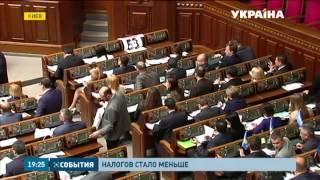 Парламент отменил военный сбор при покупке валюты(, 2015-05-12T17:13:39.000Z)