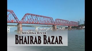 The Meghna at Bhairab Bazar