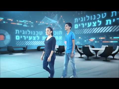 IDF Telecommunications Unit Video