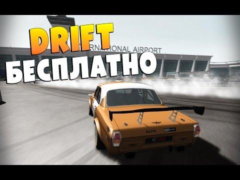 Peak Angle: Drift Online (Мего дрифт)