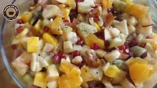 Tasty Fruit Chaat Recipe - Fruit Chaat banane ka Tarika by Cooking with Asifa- ramadan recipes