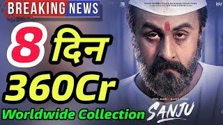 Sanju 8th Day Worldwide Collection | Sanju Box Office Collection Creates Biggest Record