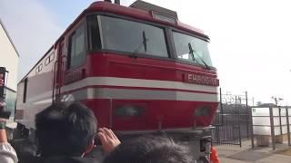 京都鉄道博物館 EH800特別展示と搬入作業 18.1.20