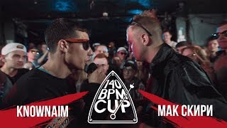 140 BPM CUP KNOWNAIM X МАК СКИРИ II этап