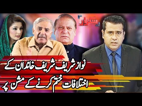 Takrar With Imran Khan | 30 Oct 2017 | Express News