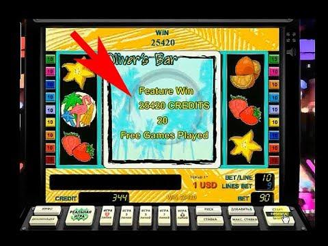 Игровой автомат Оливер бар играю бесплатно (Бонусная игра!)