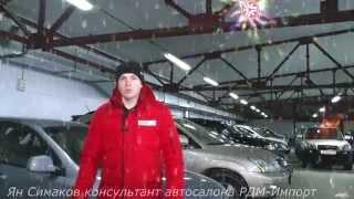 Уход за автомобилем зимой (полезные советы от РДМ-Импорт)