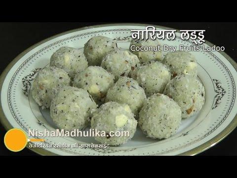 Coconut Ladoo Recipe - Nariyal Ladoo Recipe video