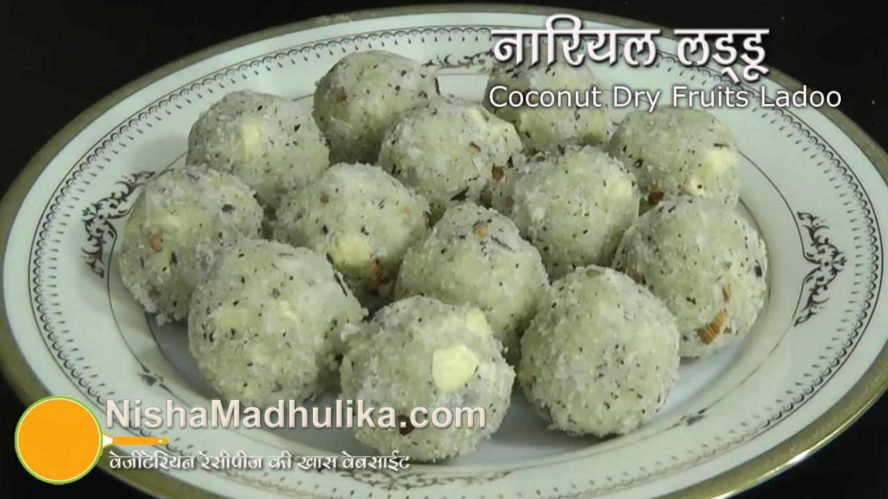 Coconut ladoo recipe nariyal ladoo recipe coconut laddu recipe