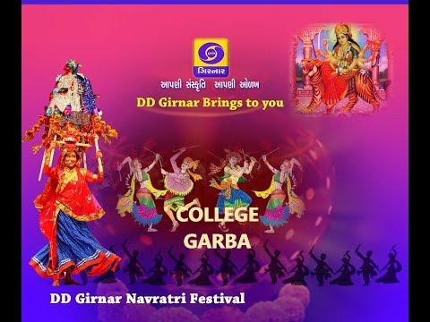 Dhol No Dhabkaar MAA Ne Darbar - Garba From College Students- MUF Technology RAJKOT