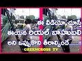 telugu news|a real bahubali stunt performed by an ordinary man| appriciate him