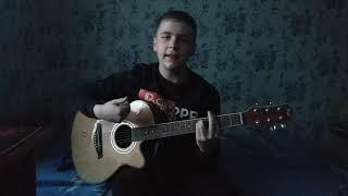 В РУКАХ АВТОМАТ песня под гитару