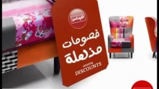 Midas Discount Jan 2015