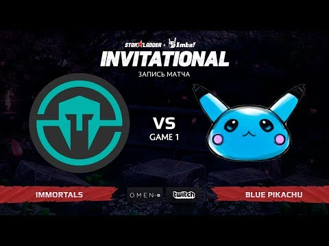 Immortals против Blue Pikachu, Первая карта, SL i-League Invitational S5 Qualifier