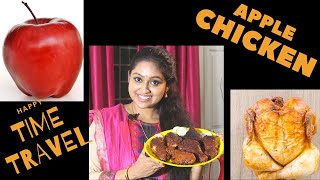 APPLE CHICKEN | DRUMSTICK | TIME TRAVEL | APPLE | MEGHNAZ STUDIOBOX | CHICKEN RECIPE