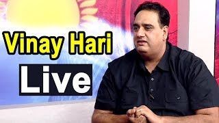 Vinay Hari Live From Dainik Savera Studio For Any Queries Call on +91-181-4631806