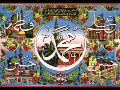 Aziz Mian - Ik Mard e Qalander Part 1 (Very Rare) - Ali Ali
