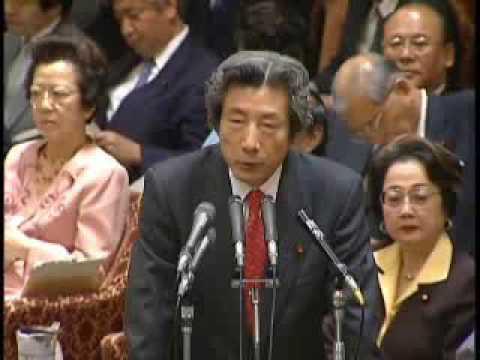 国会論戦ビデオハイライト 予算委員会(平成13年5月15日)