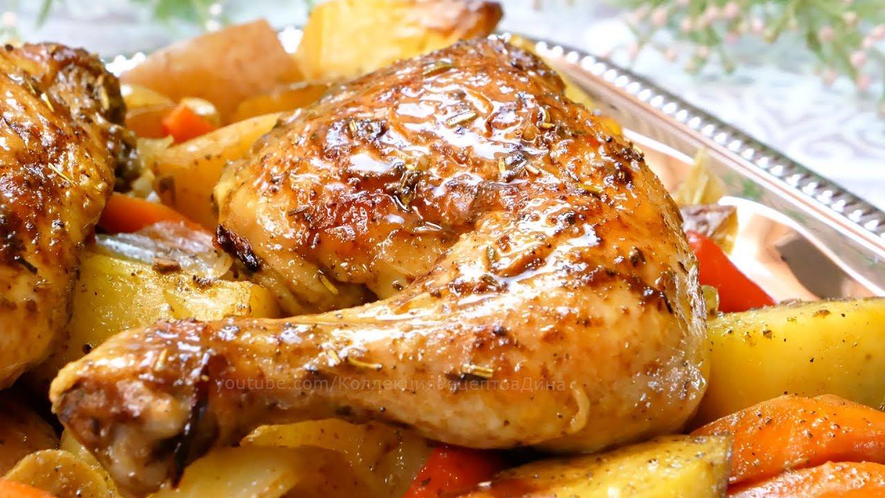 Горячее блюдо на праздничный стол! Курица с овощами в духовке! Простое и вкусное блюдо из курицы!
