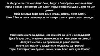"""Slatkaristika feat. Ferus & Tyzee- """"Dimi Dzam"""" (Lyrics)"""