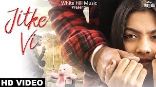 Jitke Vi (Full Video) Preet Saini | New Songs 2018 | White Hill Music