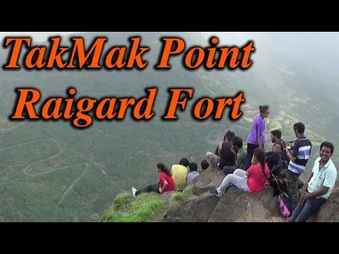 Takmak Point - Raigad Fort | Maharashtra Unlimited | Incredible India