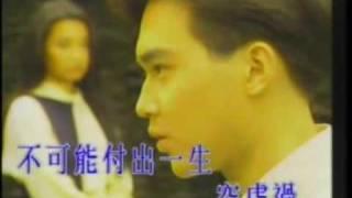 現代愛情故事   許秋怡  張智霖 thumbnail