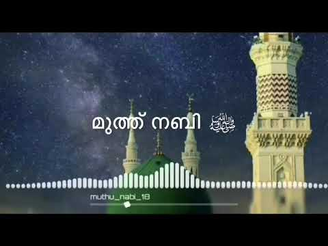 Habeebin chare madeenath | © muth nabi | status song | madh song
