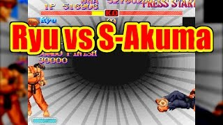 Ryu vs Super-Akuma - SUPER STREET FIGHTER II Turbo