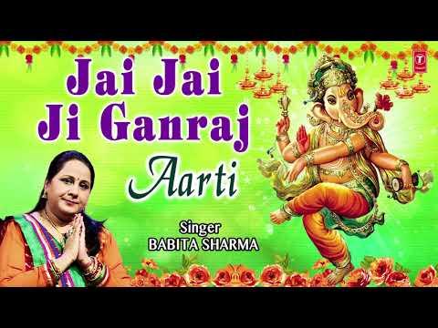 JAI JAI JI GANRAJ I AARTI I BABITA SHARMA I Full Audio Song I T-Series Bhakti Sagar