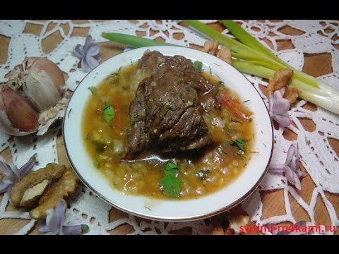 Суп харчо из говядины видео рецепт