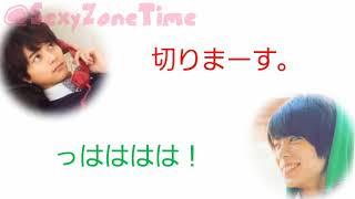 2018/09/07 佐藤勝利 松島聡 SexyZone セクシーゾーン.