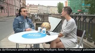 Смотреть видео Юрий Охочинский о чемпионате мира по футболу 2018.Телеканал
