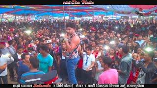 दुर्गेश थापाले उफ्रर्नु सम्म उफारेयो दर्शकलाई || Durgesh thapa live concert|durgesh thapa ote ote