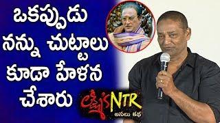 Lakshmi's NTR Artist Vijay Kumar about RGV | Vijay Kumar | Yagna Shetty | TFCCLIVE