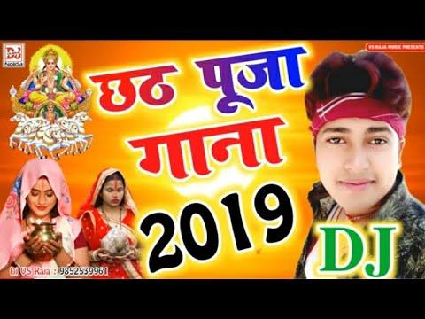 sardha-sinha-chhath-dj-sardha-sinha-chhath-dj-2019-शारदा-सिन्हा-छठ-डीजे-शारदा-सिन्हा-छठ-डीजे-2019