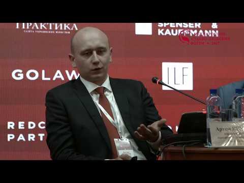 14-15.06.17 V Міжнародний судово-правовий форум: Артем ЯРМОЛА